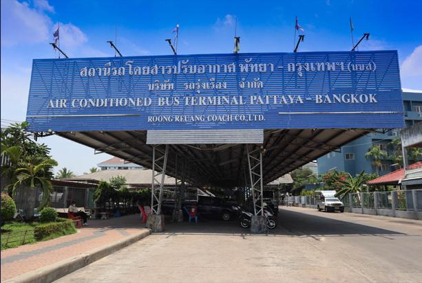 Pattayabus